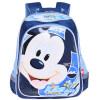 Дисней (Disney) Автомобили мультфильма детские школьные сумки легкий рюкзак детский сад, первый класс синий сапфир RB0078A портфель автомобили