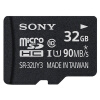 Карта памяти Sony Sony УСК-1 32G Class10 MicroSDHC TF до 90 Мб / с карта памяти other 32g 500 dhl tf 32g
