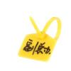 AMPCOM (XLCOM) кабель нейлоновые кабельные стяжки телефонная линия этикетка этикетка логотип связанный с желтым 50