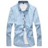 Мужская рубашка GEEDO Slim Plaid Дикая корейская рубашка DJ252 Blue 2XL