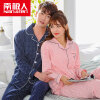 Антарктика (Нанджирен) хлопок пижамы домашний сервис мужчин и женщин пары пижамы могут носить с длинными рукавами кардиган хлопок досуг домашний костюм для службы женский розовый точка XL домашний кабинет