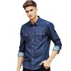 где купить Carver Pioneer Camp темно рубашки с длинными рукавами мужские клетчатые с длинными рукавами кнопку рубашка темно-синий L 611500 по лучшей цене