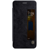 телефоны серии Nile Gold (NILLKIN) Huawei mate9pro Цинь защитный чехол черный