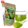 C-TS042 Sale! 80g Natural Organic Matcha Green Tea Powder slimming tea weight loss free shipping free shipping good quality huangshan maofeng green tea healthy loss weight chinese green tea