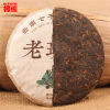 C-PE005 Yunnan puer tea pu er old ban zhang ripe Pu'er tea shu cha Seven cakes cooked red pu erh tea puerh organic healthy food independent top grade 3g 10pcs organic puerh tea bags ripe pu er in zein fiber tea bag packing for safety