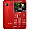 Haier M320 China Mobile / Unicom 2G Dual SIM-карта Смартфон смартфон haier t50 black