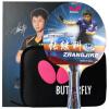 Бабочка (Butterfly) настольный теннис сетка настольный теннис зажимает стиль сетки PC13 NT01 (в том числе сети) теннис