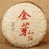 C-PE028 Promotions! 100g grams China Yunnan Pu'er tea cooked tea, green shoots gold green food healthy weight loss diet free shipping good quality huangshan maofeng green tea healthy loss weight chinese green tea