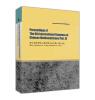 Proceedings of The 6th International Congress of Chinese Mathematics(Vol.II)第6届世界华人数学家大会文集(第2卷) proceedings of the international congress of mathematicians berlin 1998 комплект из 3 книг