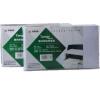 Глава дней (ТАНГО) свежий зеленый Tianzhang A5 (14.8cm * 21см) 80г копировальная бумага 500 / мешок 10 мешок / коробка восточная сетка wy701 70 г а4 бумаги для копирования 500 5 пакет мешок коробка
