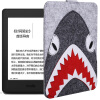Rice Kindle Case для Paperwhite 958 / Версия для начинающих 558 / voyage1499 / оазис Mengle Series Войлок Дымоход MPS Большая акула
