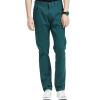 Метры Bonwe мужские повседневные брюки 2016 осенне-зимние новые мужские брюки тканые брюки мужские базовые четыре сумки из разноцветных брюк 602489 джунгли зеленые 170 / 78A мужские сумки