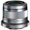 Olympus (OLYMPUS) M.ZUIKO DIGITAL 45mm F / 1,8 стандартный объектив с фиксированным фокусом объектив olympus м zuiko digital ed 45mm f 1 8 et m4518 черный