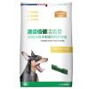Mai Fudi Myfoodie коренной зуб чистки собаки закуски для чистки зубов для чистки зубов костно-ЗДОРОВЬЕ Взрослый 500г 63 rose de mai