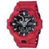 Casio (CASIO) G-SHOCK МОЛОДЕЖНОЙ серии циферблат дизайн перспектива шок водонепроницаемых спортивные часы для мужчин кварцевых часов GA-700-4A casio g shock g premium gw a1100r 4a