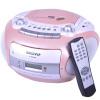 Gold (GOLDYiP) CD-9226MUC мини-стерео многофункциональный цифровой CD-рекордер многодиапазонный радиоприемник USB-SD-плеер MP3-плеер розовый supra scd 402u cd mp3 usb sd