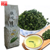 C-WL002 Oolong Tea 250g Tieguanyin the China naturally organic health care green tie guan yin tea qi fu jin mao hou china fujian golden monkey oolong tea 100g loose sample