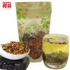 Free Shipping 100g Premium Brown Rice Green Tea Genmaicha Sencha with the rice phnom penh wild rose tea premium beauty and herbal tea free shipping 60g genuine deauty menstruation