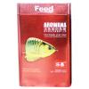 Лаки рыбы корма рыба-попугай корма корма осветление Arowana профессиональный дракон Красный дракон Серебряный Дракон рыбы тропических рыб корм попугай рыба рыба еда золото 200 г