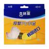 пищевые перчатки здоровья [супермаркета] Jingdong Корея Cleanwrap чистые одноразовые перчатки загружены с толстыми перчатками 50 CG-1,22