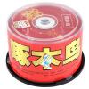 Скорость Дятел DVD-R диски 16 4,7 г свадьба серии бочки 50 ермак 4 5 серии dvd