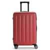 Просо 90 минут и 20 дюймов для мужчин и женщин, садящихся багажа тележки чемодан МНЛЗ коробки серые звезды корм вака высокое качество просо для птиц и грызунов 500 гр