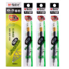 Утро (M & G) K35 классический пресс-служба Пули гелевая ручка перо перо 0.5mm12 палочки черный