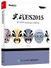 实战ES2015:深入现代JavaScript 应用开发 现用现查:电脑bios 注册表设置实战秘籍