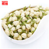 50g Flower Tea Jasmine early spring 100% Natural Organic Blooming Herbal Tea to Lose Weight Health Care natural java tea extract 50g free shipping