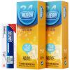 Yuting тонкие презервативы 48 шт. + 1 смазочное средство likemei презервативы тонкие 8 шт