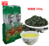 Free Shipping, 250g Chinese Anxi Tieguanyin tea, Fresh China Green Tikuanyin tea, Natural Organic Health Oolong tea 30pcs sesamum puerh tea natural herbal tea free shipping cp101h46