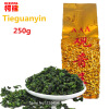 Promotion Vacuum packages Premium Fragrant Type Traditional Chinese Oolong Tea TiKuanYin Green Tea Anxi TieGuanYin Tea 250g чай молочный улун funlife oolong tea funlife 250 anxi tieguanyin tikuanyin wu oolong011