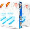 BEI LIle презервативов 3 кор. секс-игрушки для взрослых ouch deluxe silicone strap on 10 красный страпон с креплениями