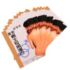 Yarun салфетки влажные для мужчин  10 + 10 салфетки влажные для женщин влажные салфетки ovie для инт гигиены с молочной кислотой 15