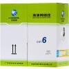 Akihabara (CHOSEAL) оригинальные шесть типов кабельных неэкранированных медных проводных жил Гигабитная кабельная техника бытовая техника выделенная коробка линия серая 305 метров QS2619AT305