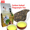 High Quality Chinese Tieguanyin Tea Fresh Natural Carbon Specaily TiKuanYin Oolong Tea High Cost-effective Brand Tea 50g free shipping 250g taiwan alishan high mountain tea peach flavour oolong tea frangrant tieguanyin tea good tikuanyin href