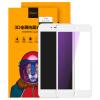 BIAZE iPhone7 Plus закаленного стекла мембрана пленка яблоко 7 Plus Blu-Ray 3D мягкий двусторонний анти-взрывобезопасный высокой четкость полноэкранного защиты мобильного телефона фильм JM140- белого