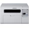 (SAMSUNG) SL-M2071FH монохромный лазерный МФУ (печать копия факса сканирования) samsung sf 761p монохромный лазерный мфу печать копия факса сканирования
