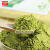 Premium 250g China Matcha Green Tea Powder 100% Natural Organic Slimming Matcha Tea Weight Loss Food Powder Green Tea 7 1oz 200g hoodia gordonii extract powder natural fat burners for weight loss free shipping