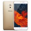 Meizu PRO 6 Plus 4GB + 64GB открытая версия шампанского золота мобильный Unicom 4G мобильный телефон двойной карты двойной режим ожидания мобильный телефон meizu mx4 pro 4g 4g