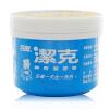 Ballantine (сь) Отбеливание метод Проктер & Гэмбл г средства для чистки зубов 130g (импортируется из Тайвань) сь мный пилон для дома