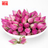 цена на Newst 50g Rose bud,health care Fragrant Flower Tea, the products fragrance dried rose buds skin food Free Shipping