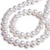 Kaiya Si GAIA'SPEARL пресной воды Жемчужное ожерелье света почти круглые бусины жемчужное ожерелье 8-9mm43cm николай лесков жемчужное ожерелье