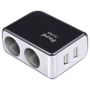 цена на Основатель (ifound) автомобильное зарядное устройство автомобильное зарядное устройство прикуривателя FZ-24 Black 2.1A Dual USB один на двоих