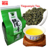 Factory Direct 50g Chinese Tieguanyin Oolong Tea Anxi Tie Guan Yin Green tea High Cost-effective Tikuanyin tea factory direct agate glaze italics opening film ru ru tea sets ceramic tea specialties logo
