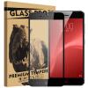 KOOLIFE Nubian Z11minis полноэкранный стальной пленочный полноэкранный стеклянную пленку полный охват защитной пленки для мобильных телефонов для Nubian Z11MINIS-black