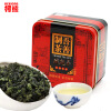 155g 10 packs Superior Healthy Chinese TiKuanYin Green Tea,TieGuanYin Oolong Tea, Green Food Gift Packing Iron cans Packing milk oolong tea tiguanyin slimming tea tieguanyin 250g chinese oolong milk tikuanyin green tea with gift pure