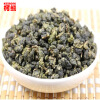 Promotion Vacuum packages 500g Milk Oolong Tea, Alishan Mountain Jin Xuan, Strong Cream Flavor Wulong Tea,Reduce Weight Tea jp 91 8 фигурка петух pavone