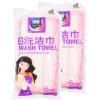 Можно очистить полотенце моющее средство чистящие средства толще стиральная ткань 12 (30 * 30 см * 6 мешок раковина прилагается * 2) 7124