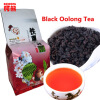 High Quality Chinese Oil Cut Black Oolong Tea Fresh Natural Slimming Tea High Cost-effective Weight Loss Tea 50g chinese cost effective 600x900mm mini engraving machine